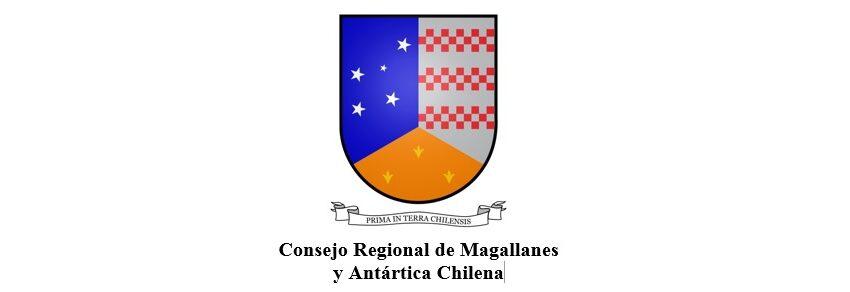 Participa en nuestra encuesta de candidaturas a consejeros regionales por la Provincia de Ultima Esperanza
